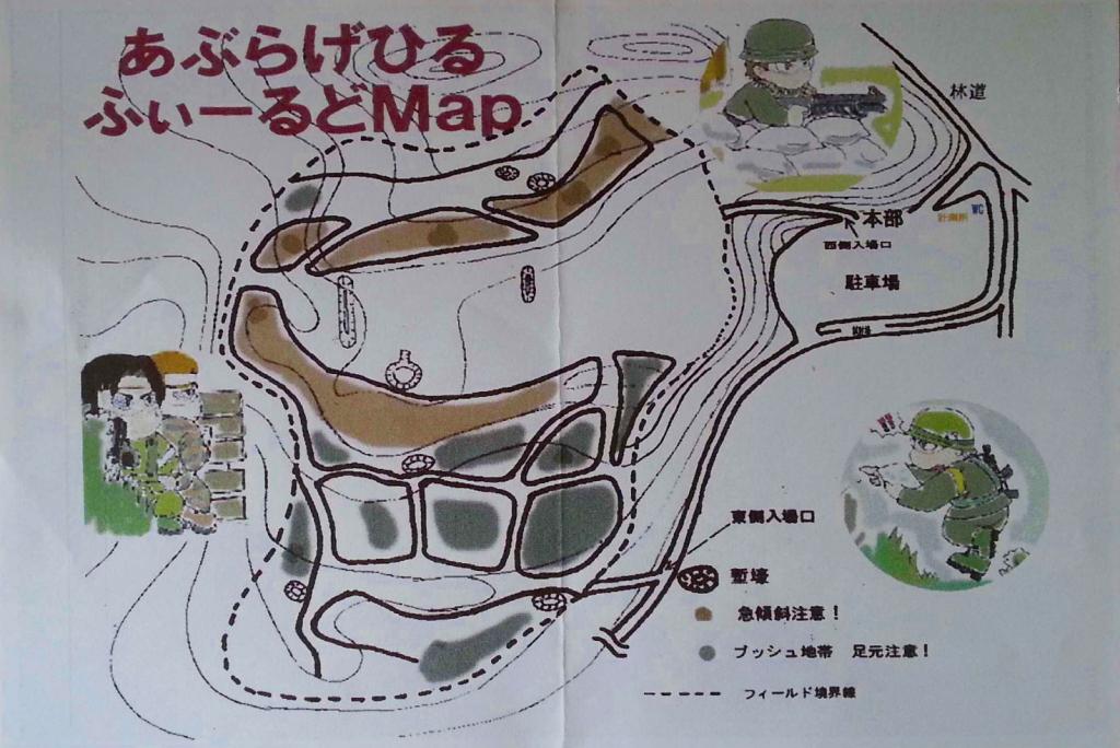フィールド「あぶらげHILL」敷地内マップ